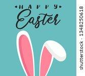 cute easter bunny vector...   Shutterstock .eps vector #1348250618