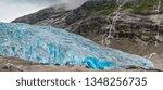 summer overcast panorama view... | Shutterstock . vector #1348256735