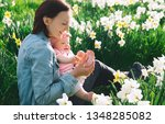 beautiful loving mother and... | Shutterstock . vector #1348285082