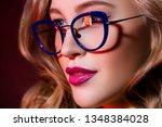 a close up portrait of an... | Shutterstock . vector #1348384028