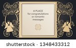 design of letterhead for laser... | Shutterstock .eps vector #1348433312