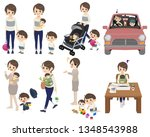 lifestyle of working mother... | Shutterstock .eps vector #1348543988