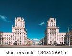 minsk  belarus. two buildings... | Shutterstock . vector #1348556615