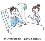 inpatients and nurses | Shutterstock .eps vector #1348558808