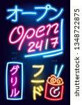 set of neon sign japanese... | Shutterstock .eps vector #1348722875