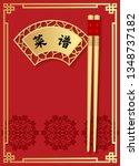 chinese restaurant menu design  ...   Shutterstock .eps vector #1348737182