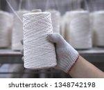hands man working in textile... | Shutterstock . vector #1348742198
