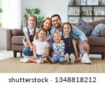 happy large family mother... | Shutterstock . vector #1348818212