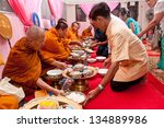 singburi thailand  march 23 ... | Shutterstock . vector #134889986
