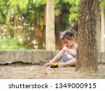 little cute girl sitting and... | Shutterstock . vector #1349000915