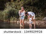 young family with two toddler... | Shutterstock . vector #1349029928