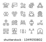 set of business people icons ... | Shutterstock .eps vector #1349050802