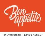 bon appetite vector lettering...   Shutterstock .eps vector #1349171582