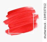 logo brush stroke painted... | Shutterstock .eps vector #1349237312