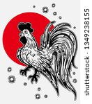 rooster. cock illustration in...   Shutterstock .eps vector #1349238155