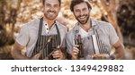 portrait of two happy men...   Shutterstock . vector #1349429882