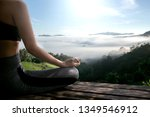 young women meditate while... | Shutterstock . vector #1349546912
