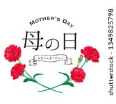 Happy Mother's Day Layout...