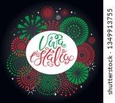 hand written italian lettering... | Shutterstock .eps vector #1349913755