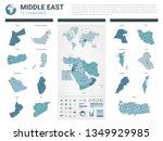 vector maps set.  high detailed ... | Shutterstock .eps vector #1349929985