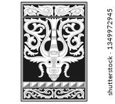 carved openwork pattern.... | Shutterstock .eps vector #1349972945