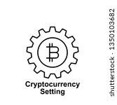 bitcoin setting outline icon....