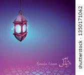 ramadan kareem islamic design...   Shutterstock .eps vector #1350171062