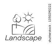 landscape hand draw icon....