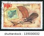 cambodia   circa 1987  stamp... | Shutterstock . vector #135030032