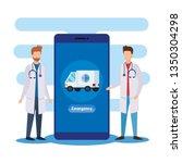 men doctors with stethoscope... | Shutterstock .eps vector #1350304298