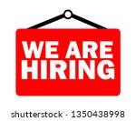 we are hiring  | Shutterstock .eps vector #1350438998