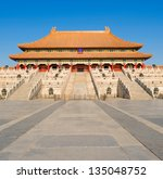 taimiao ancestral temple | Shutterstock . vector #135048752