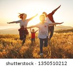 happy family  mother  father ... | Shutterstock . vector #1350510212