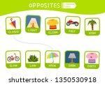 matching children educational... | Shutterstock .eps vector #1350530918