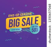 modern big sale banner | Shutterstock .eps vector #1350657068