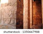 ancient egyptian in medinet...   Shutterstock . vector #1350667988