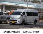 chiangmai  thailand   march 4... | Shutterstock . vector #1350676985