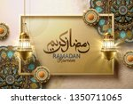 ramadan kareem design with... | Shutterstock .eps vector #1350711065