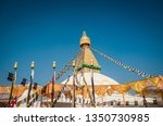 the dome and gold spire of... | Shutterstock . vector #1350730985