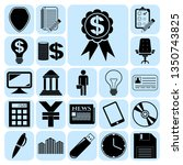 set of 22 business icons ... | Shutterstock .eps vector #1350743825
