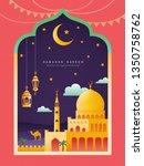 ramadan kareem poster in flat...   Shutterstock .eps vector #1350758762