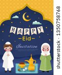happy eid invitation with... | Shutterstock .eps vector #1350758768