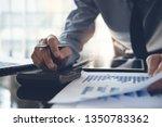 business analysis  investment...   Shutterstock . vector #1350783362