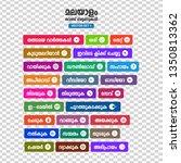 set of 25 malayalam web buttons....
