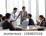handshake between the foreign... | Shutterstock . vector #1350837218