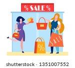mall black friday event flat...   Shutterstock .eps vector #1351007552