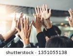 many happy business people... | Shutterstock . vector #1351055138