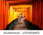kyoto  japan culture travel  ... | Shutterstock . vector #1351056692