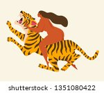 girl siting and hugging a tiger ... | Shutterstock .eps vector #1351080422