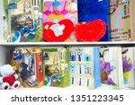 chelyabinsk region  russia  ... | Shutterstock . vector #1351223345